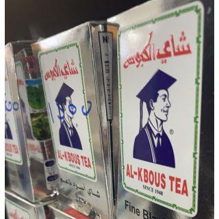 شاي الكبوس فلة