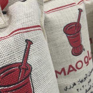 قهوة ماو هرري اثيوبيا خيشة